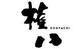 権八 Gonpachi Logo
